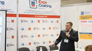 Expo Coating Moscow
